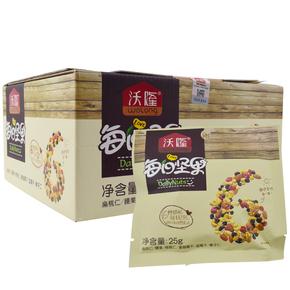 新款沃隆每日坚果大礼包750g盒30包混合坚干果成人孕妇儿童零食品