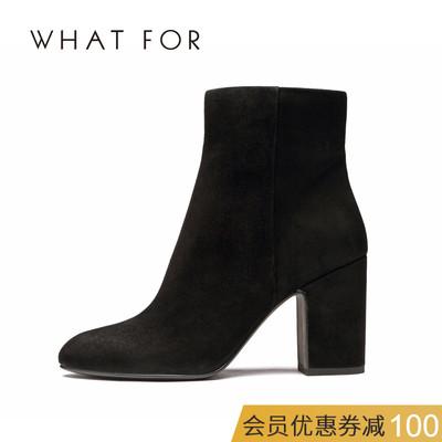 WHAT FOR2018秋冬新款尖头时尚简约粗跟超高跟短筒靴子女短靴踝靴