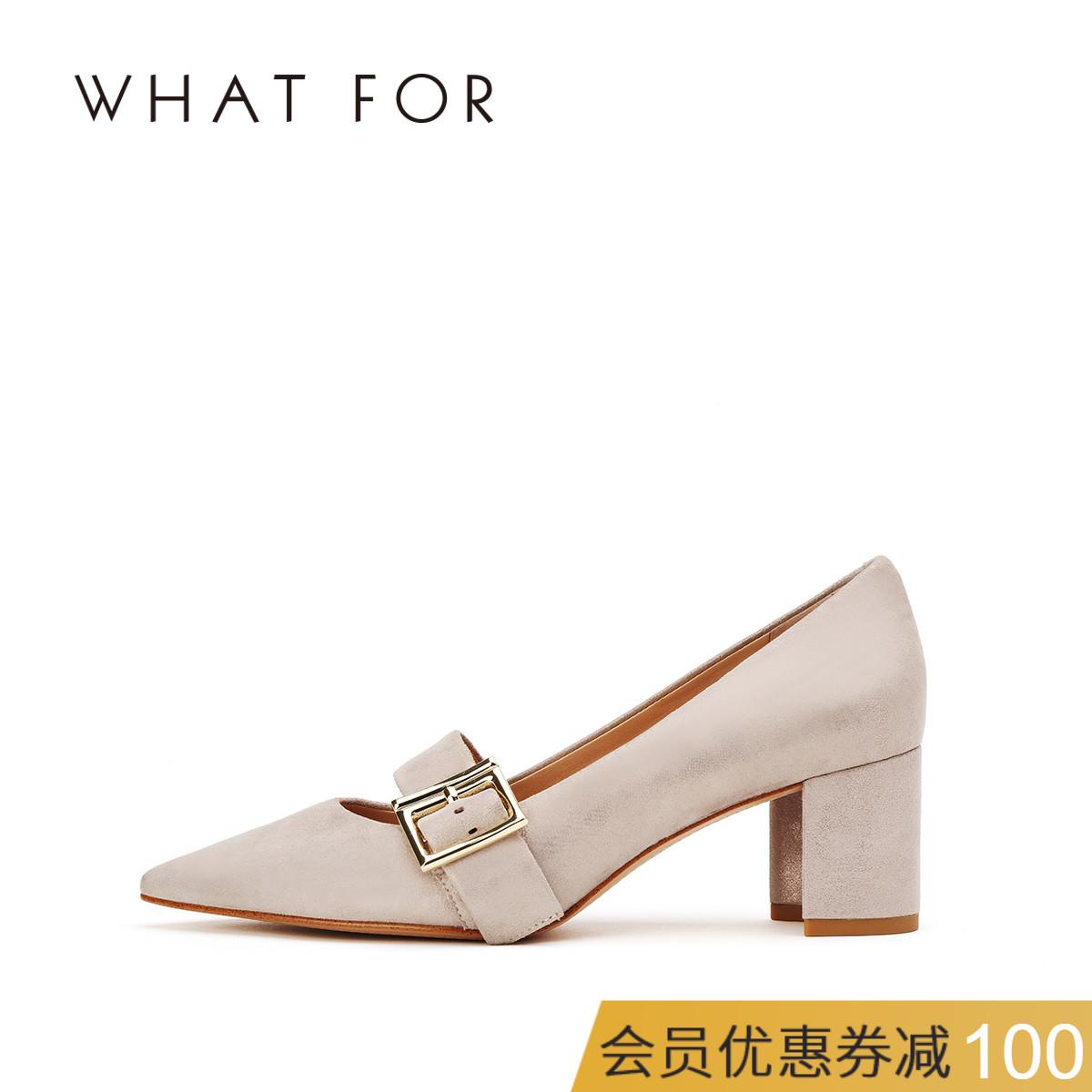 WHAT FOR2018新款夏季羊皮浅口尖头时尚百搭简约粗高跟鞋女士单鞋