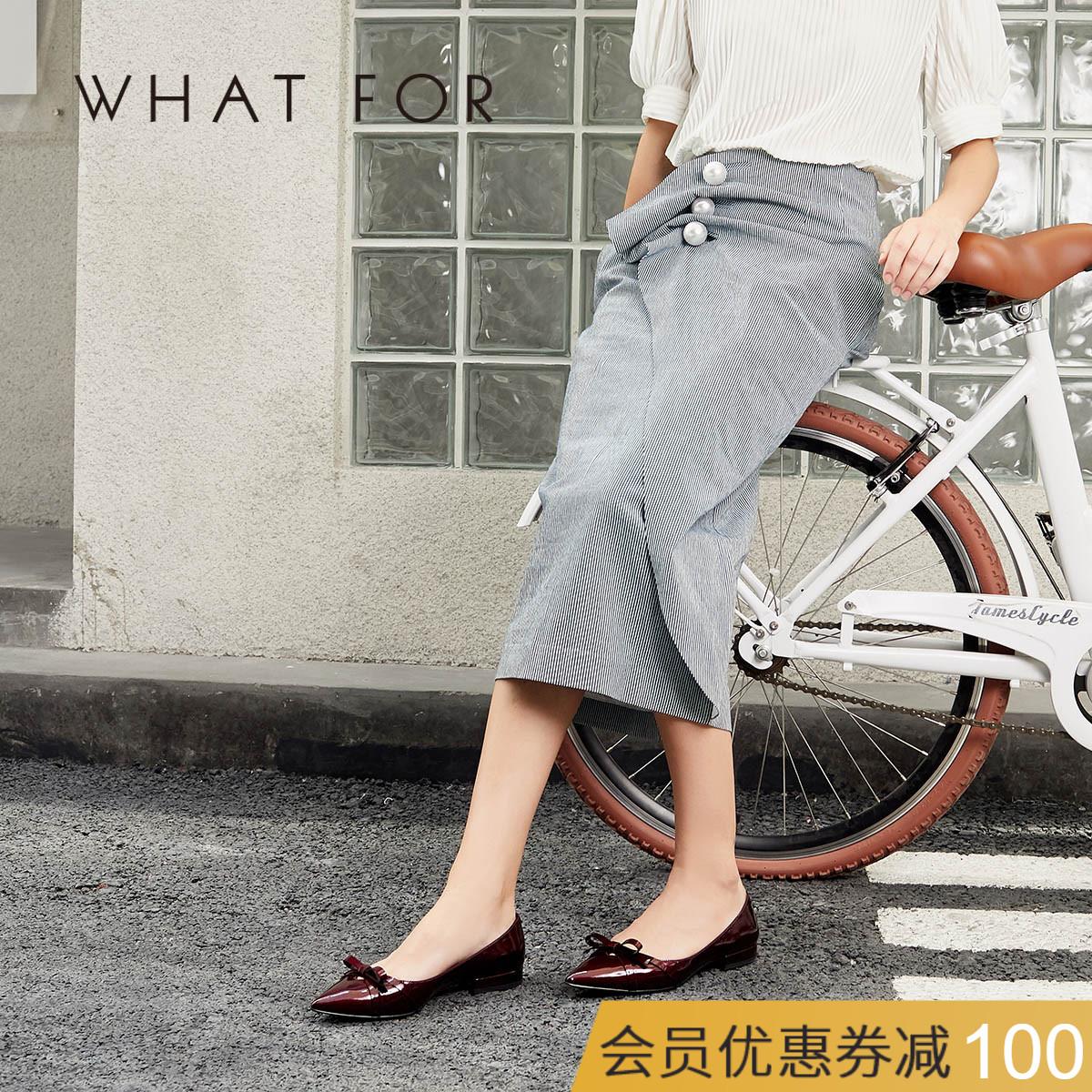 WHAT FOR2018秋季新款羊漆皮蝴蝶结浅口纯色尖头时尚低跟女单鞋