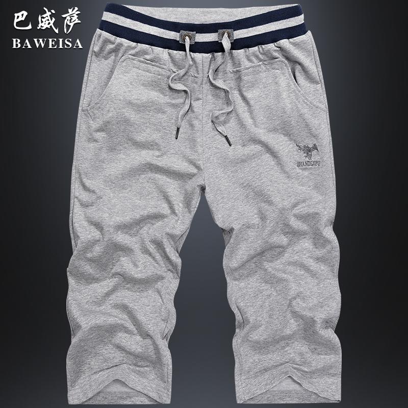 2020夏季新款短裤男松紧带运动休闲宽松大码跑步卫裤大码百七分裤