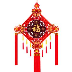中国结挂件客厅大号桃木福字装饰乔迁新居镇宅玄关招财平安节