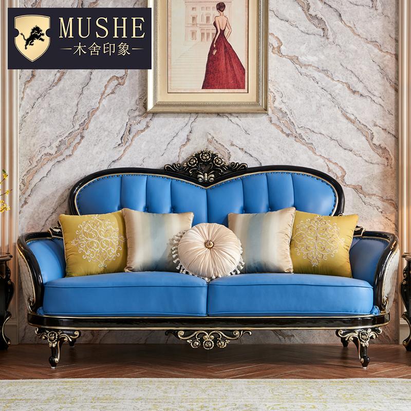 欧式沙发 别墅奢华美式轻奢客厅实木雕花纳帕真皮沙发123整装组合