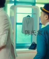 Гардеробная Wan Jia Cheng margin