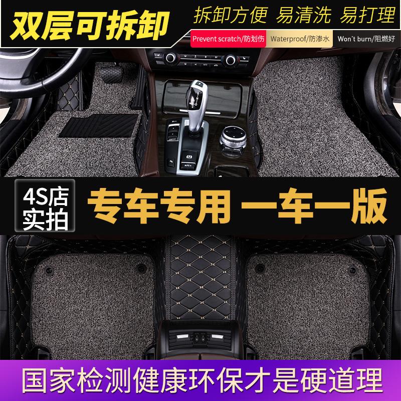 东风本田xrv汽车脚垫缤智思域雅阁CRV飞度凌派全包围丝圈汽车脚垫