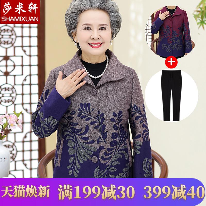 奶奶秋装外套装女中老年人妈妈装60-70-80岁老人衣服太太秋季上衣