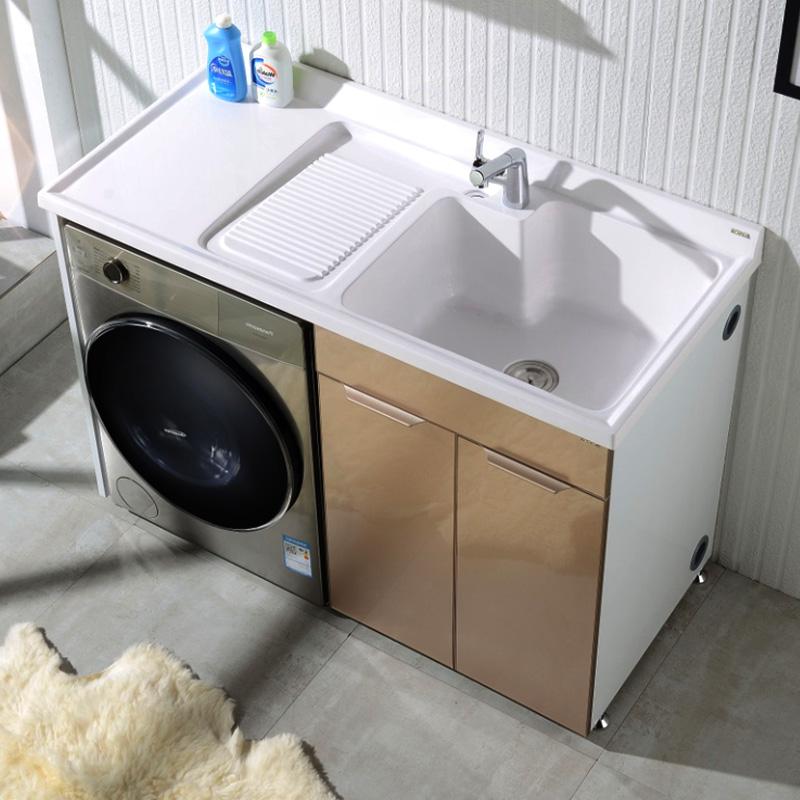 ARROW箭牌太空铝+纳米玻璃洗衣柜阳台柜组合洗衣机柜伴侣卫浴室柜