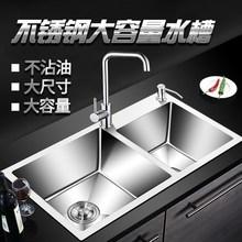 主材盆厨房水槽套餐 不锈钢304洗菜盆洗碗双槽厨盆2个台下盆家装