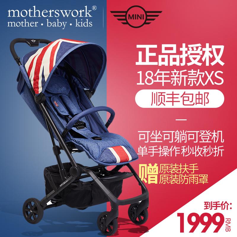 easywalker MINI XS婴幼儿手推车儿童高景观轻便可折叠伞车可坐躺