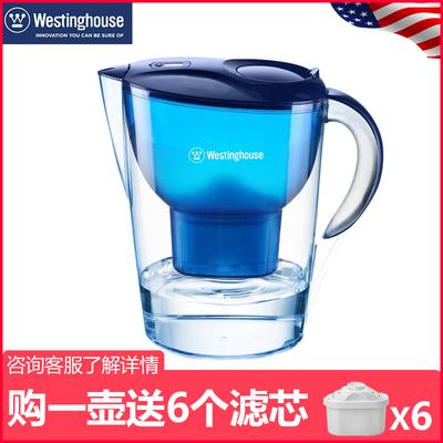 Westinghouse-西屋净水壶净水器家用自来水过滤器滤水壶净水杯
