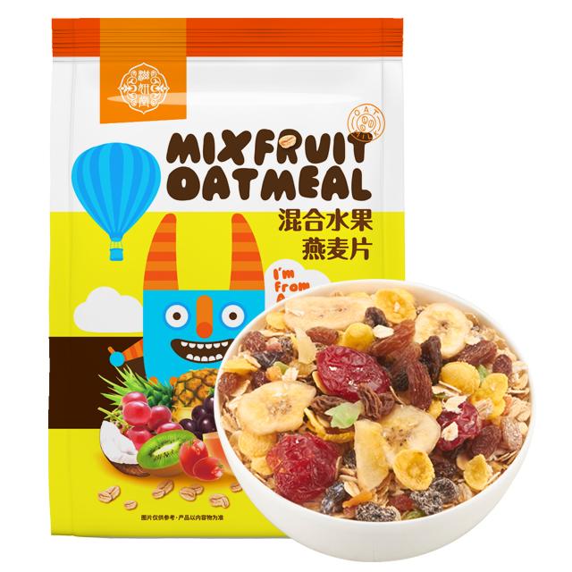 水果麦片营养燕麦片即食坚果谷物冲饮无糖精非脱脂免煮早餐食品