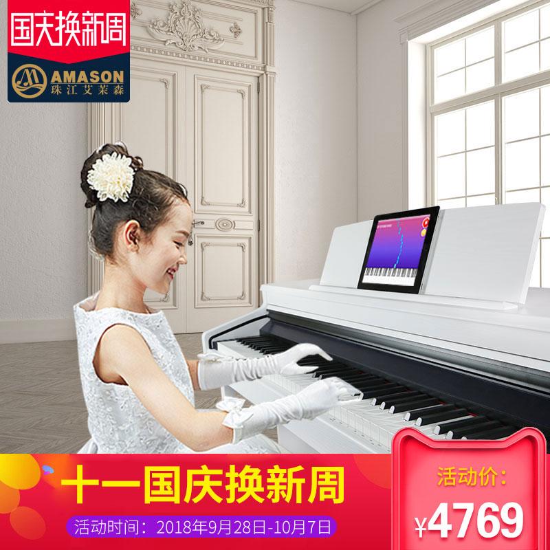 珠江艾茉森IQ100电钢琴88键重锤专业初学者家用智能电子数码钢琴