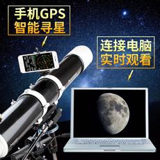 Телескоп астрономический CELESTRON 81048 80dx