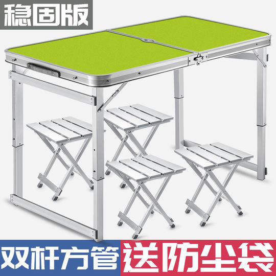 Folding table stalls push table folding table home simple table outdoor folding table and chairs outdoor portable