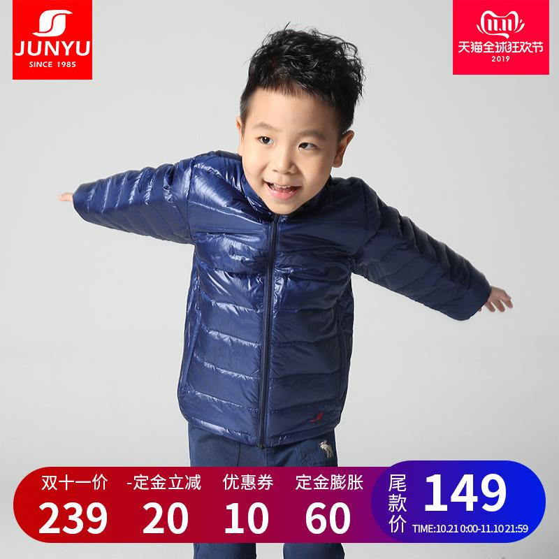 双11预售,君羽 儿童 800蓬连帽立领鹅绒羽绒服