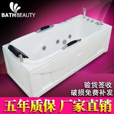 Джакузи Bathbeauty
