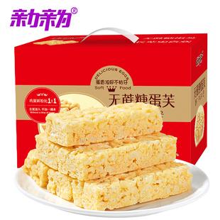 亲力亲为无蔗糖沙琪玛整箱1500g老人孕妇休闲零食品年货大礼包