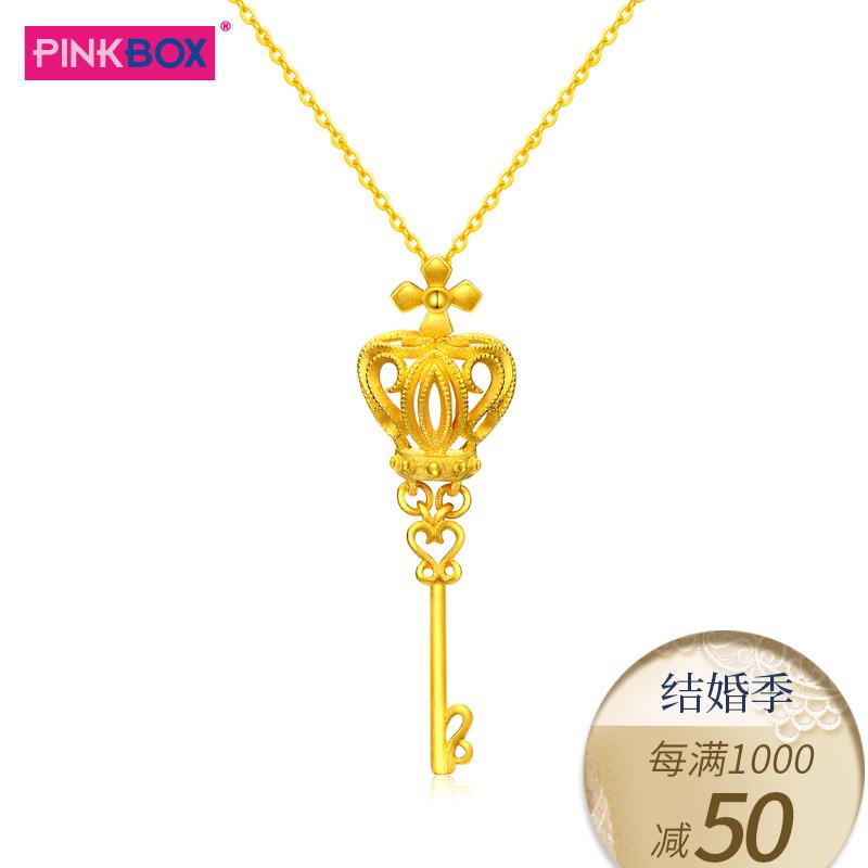 PINKBOX-娉饰珠宝黄金吊坠 金吊坠女 足金纯金钥匙 香港专柜同款