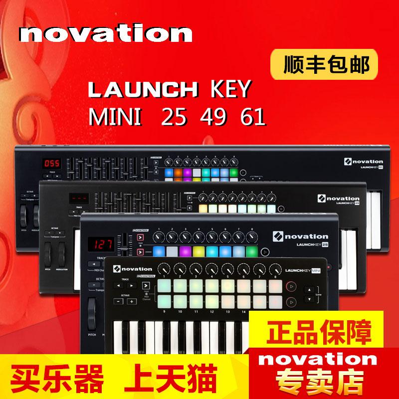 诺维逊Novation Launchkey 25-49-61键MIDI键盘控制器打击垫