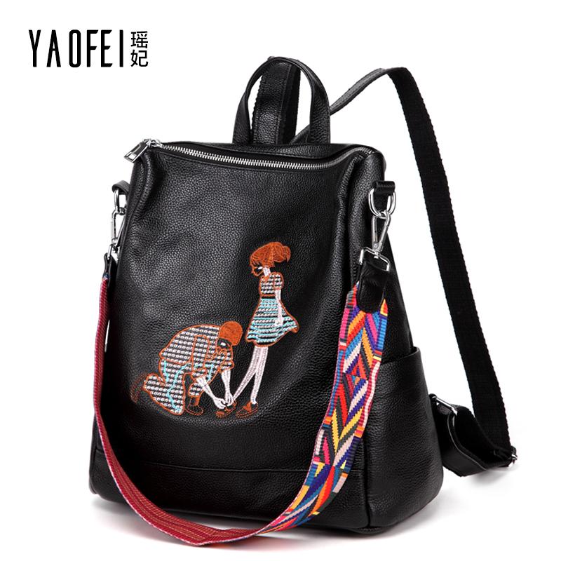 双肩包女韩版2018新款真皮两用个性时尚刺绣大容量旅行背包书包潮