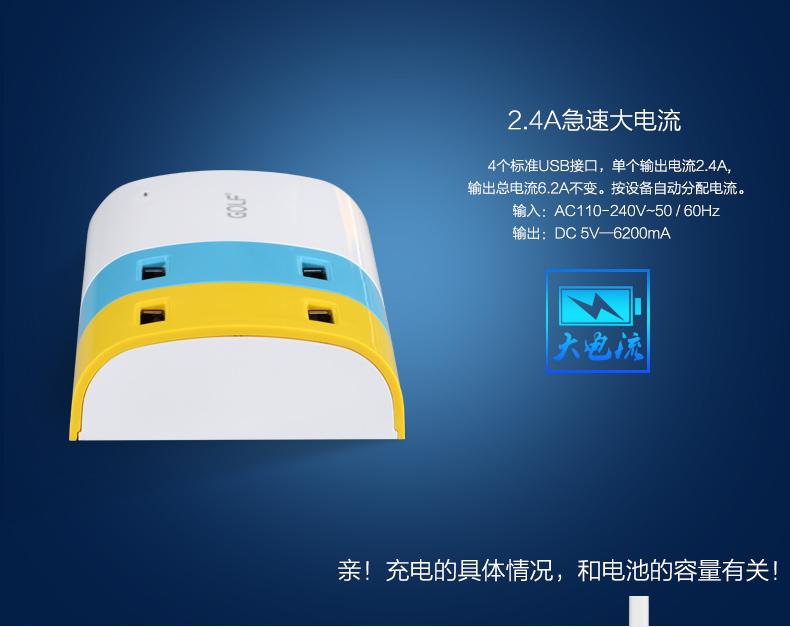 鑫楚天数码专营店_GOLF/高尔夫品牌产品评情图