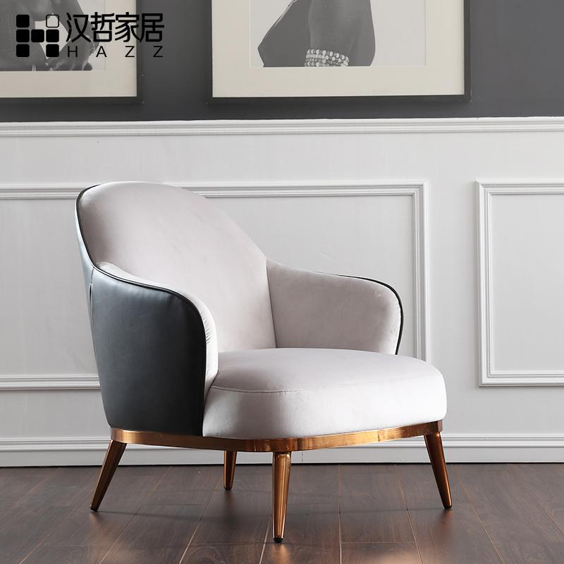 汉哲创意轻奢客厅卧室家用绒布休闲躺椅现代简约金属单人沙发椅子