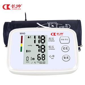 长坤血压测量仪家用量血压老人全自动电子血压计臂式血压表测血压