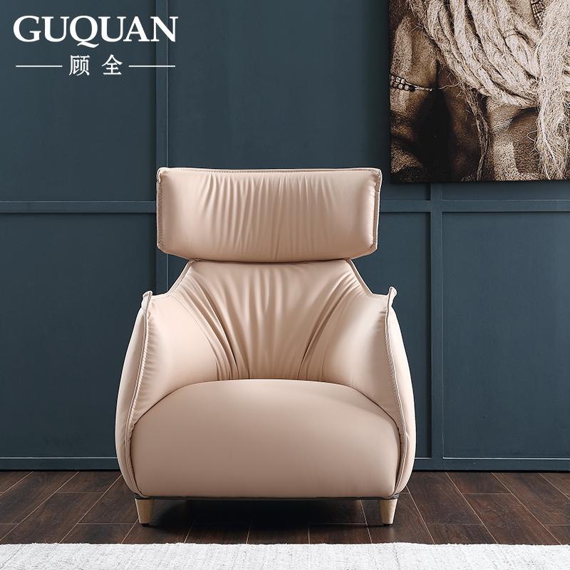 顾全现代简约时尚单人皮艺沙发椅北欧客厅高靠背创意休闲懒人沙发