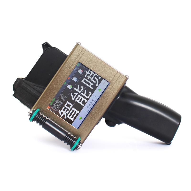迪图DT-S500双喷头智能手持喷码机 5cm大字符纸箱酒箱喷码打码机
