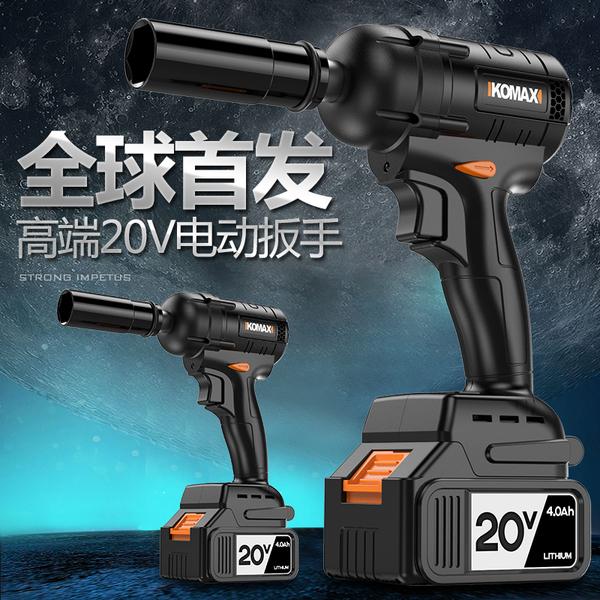 无刷强力冲击电动扳手锂电架子工风炮木工工具充电板手脚套筒德国