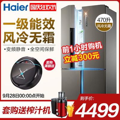 Haier-海尔 BCD-470WDPG 十字对开门电冰箱变频双开多门四门冰箱