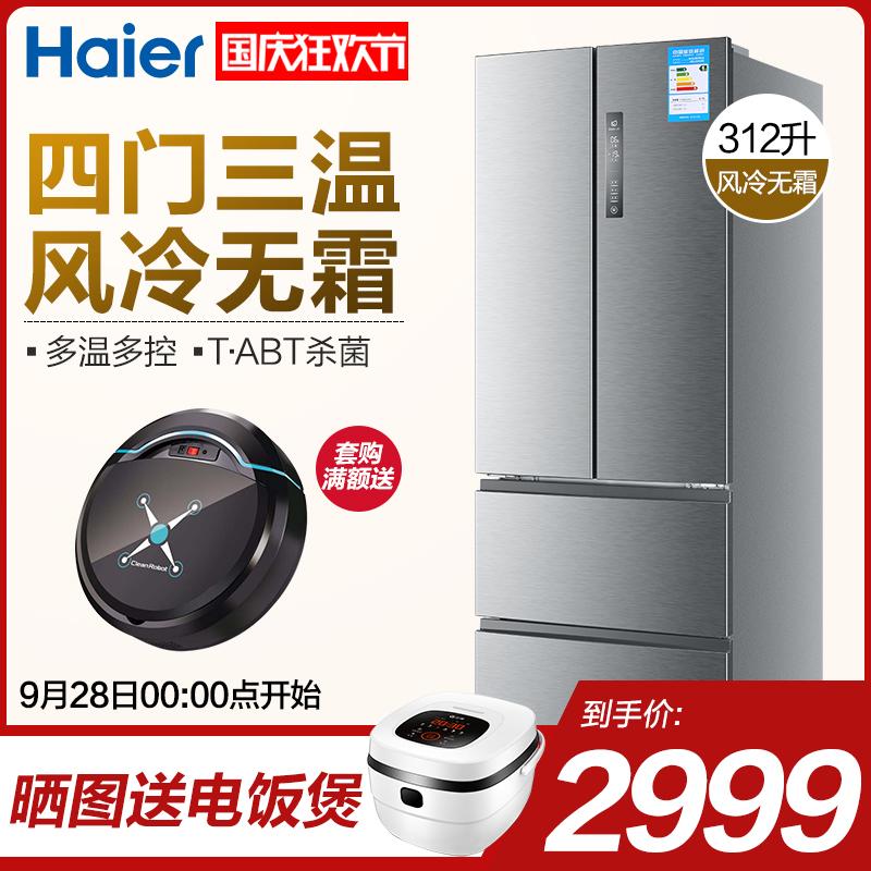 Haier-海尔 BCD-312WDPM 312升法式多开门电冰箱家用无霜节能四门