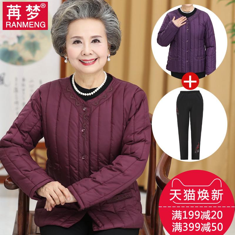 中老年人女装冬装棉衣奶奶短款棉袄妈妈装羽绒棉内胆太太打底上衣