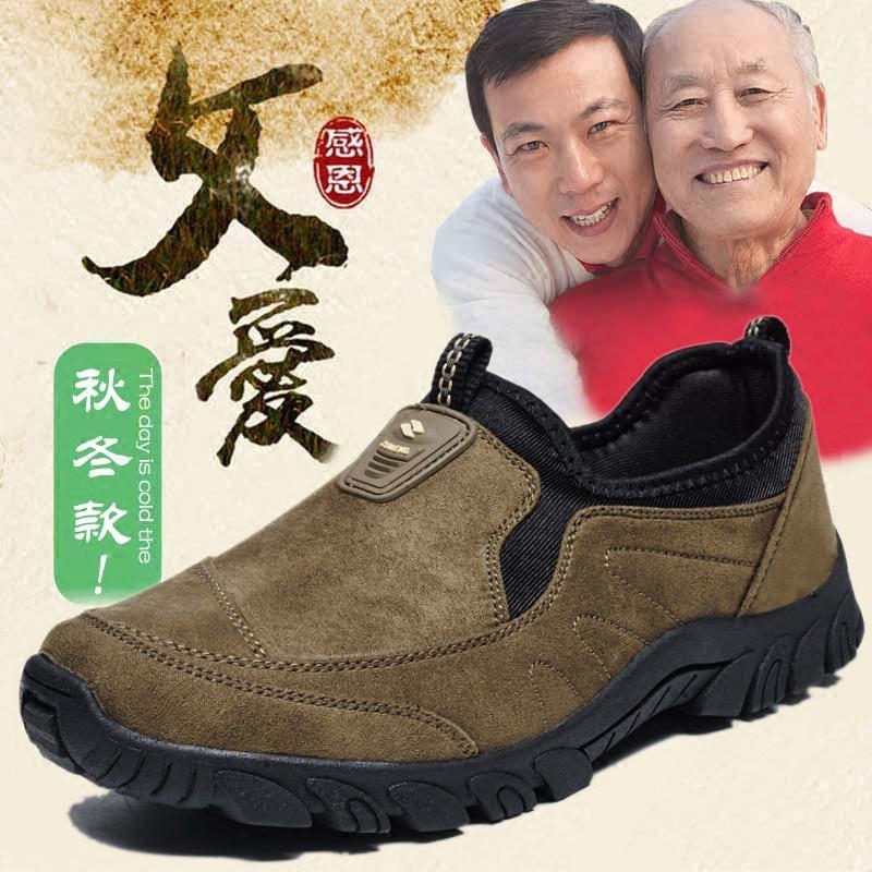 爸爸鞋子40岁防滑软底50爷爷鞋60男一脚蹬舒适70老人健步中老年鞋