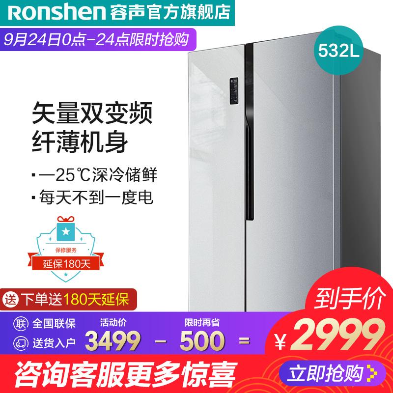 Ronshen-容声 BCD-532WD11HP 对开门家用冷藏节能风冷无霜电冰箱
