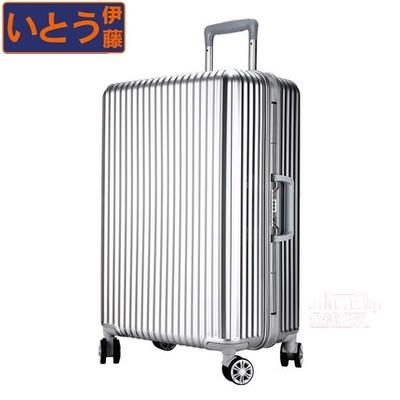 大容量商务拉杆箱铝框pc旅行箱男万向轮行李箱女24寸