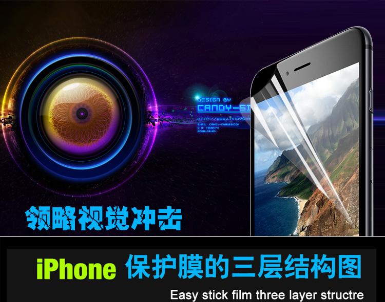 iphone6plus钻石磨砂高清膜苹果5S 4S手机保护膜前后贴膜厂家批发