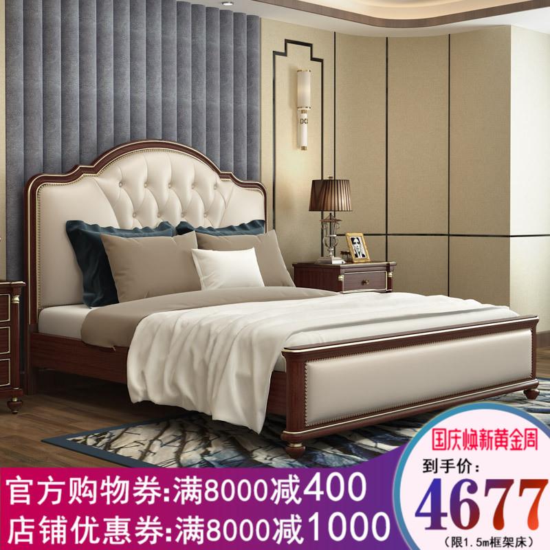 DKG轻奢新美式实木床港式主卧室双人软包床简美婚床中式大床家具