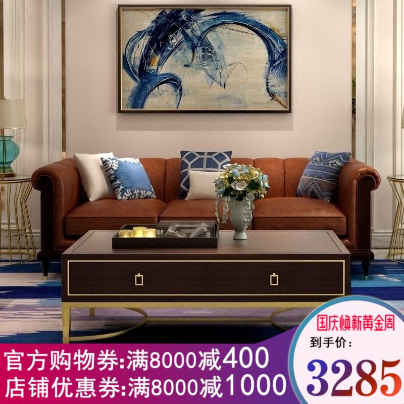 DKG 新美式实木茶几 后现代简约客厅家具设计师样板房个性茶几