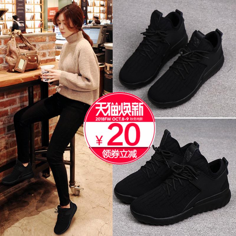 运动鞋女鞋鞋子秋季跑步鞋2018新款韩版女士休闲鞋百搭黑色旅游鞋