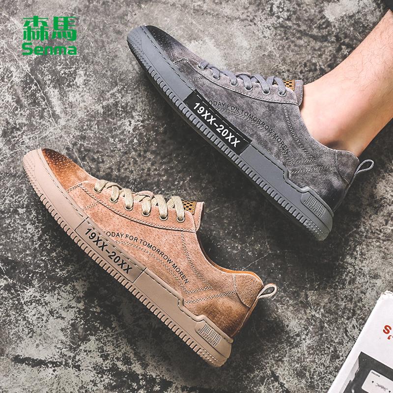 森马板鞋男202020春新款透气韩版潮鞋低帮男鞋工装夏奢板鞋男