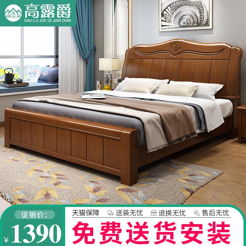 实木床1.8米双人主卧1.5m大床新中式经济型现代简约箱体储物婚床