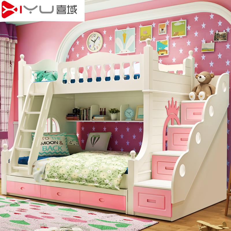 高低床上下床铺实木脚木床组合床多功能儿童双层床子母床A08-1