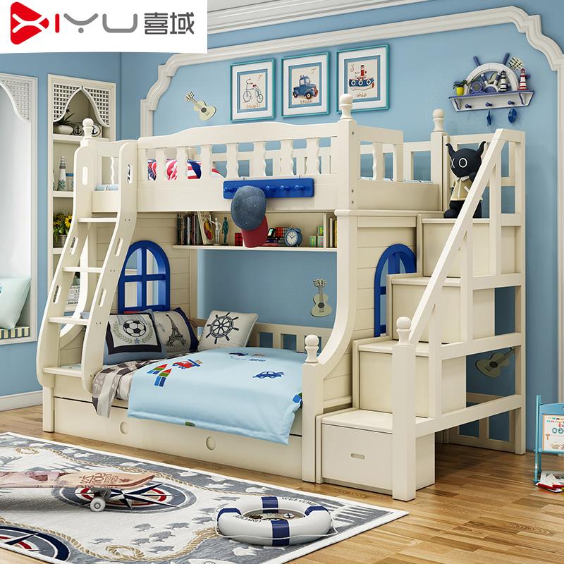 喜域成人双层床全实木高低床子母床上下床高低床双层床环保子母床