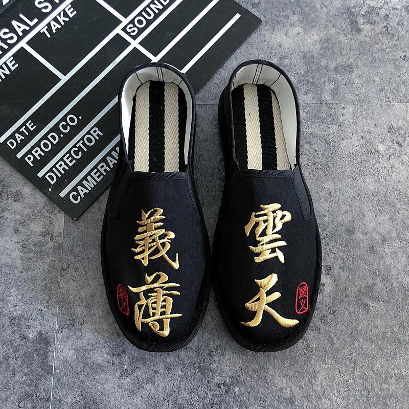 老北京刺绣帆布鞋子男士豆豆社会休闲韩版潮流百搭秋冬季2019新款