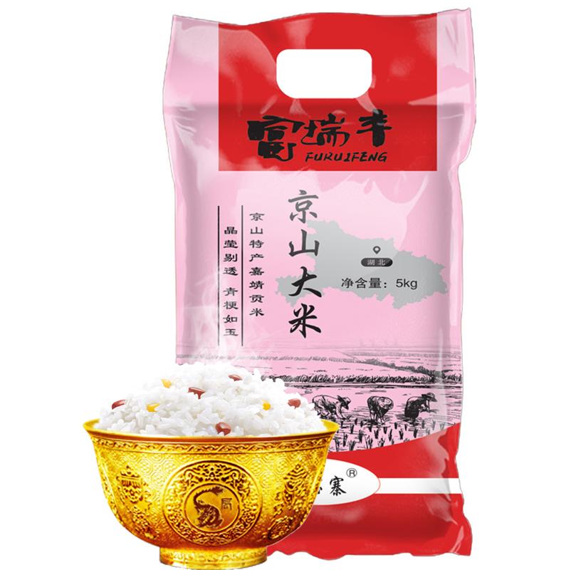 当季新米,京山大米 天宝寨 长粒香大米 5Kg