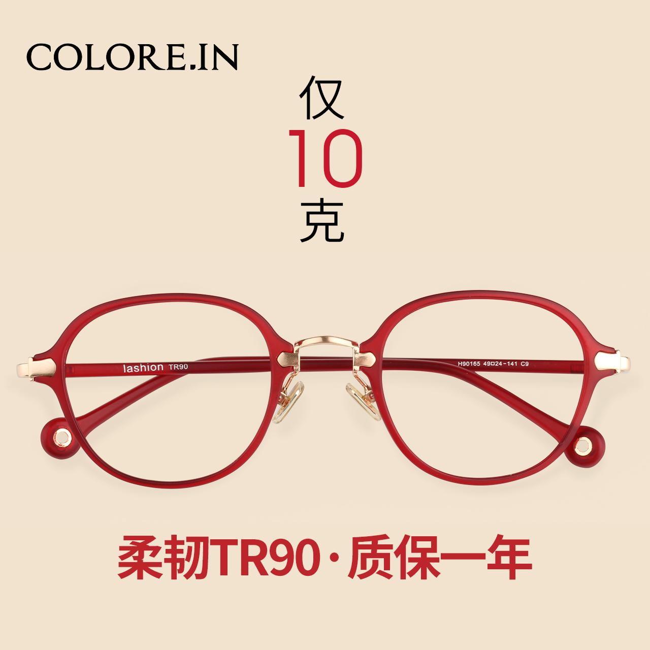 眼镜框女素颜韩版潮复古原宿风超轻眼镜近视配平光眼镜圆框眼镜架