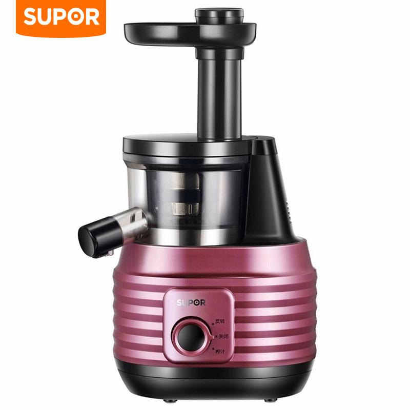 苏泊尔榨汁机家用全自动慢速螺旋汁渣分离多功能迷你炸水果原汁机