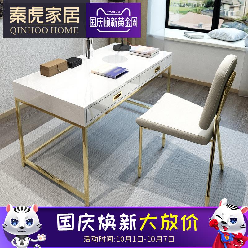 秦虎后现代简约办公桌烤漆书桌椅电脑桌子轻奢书台港式写字台书房