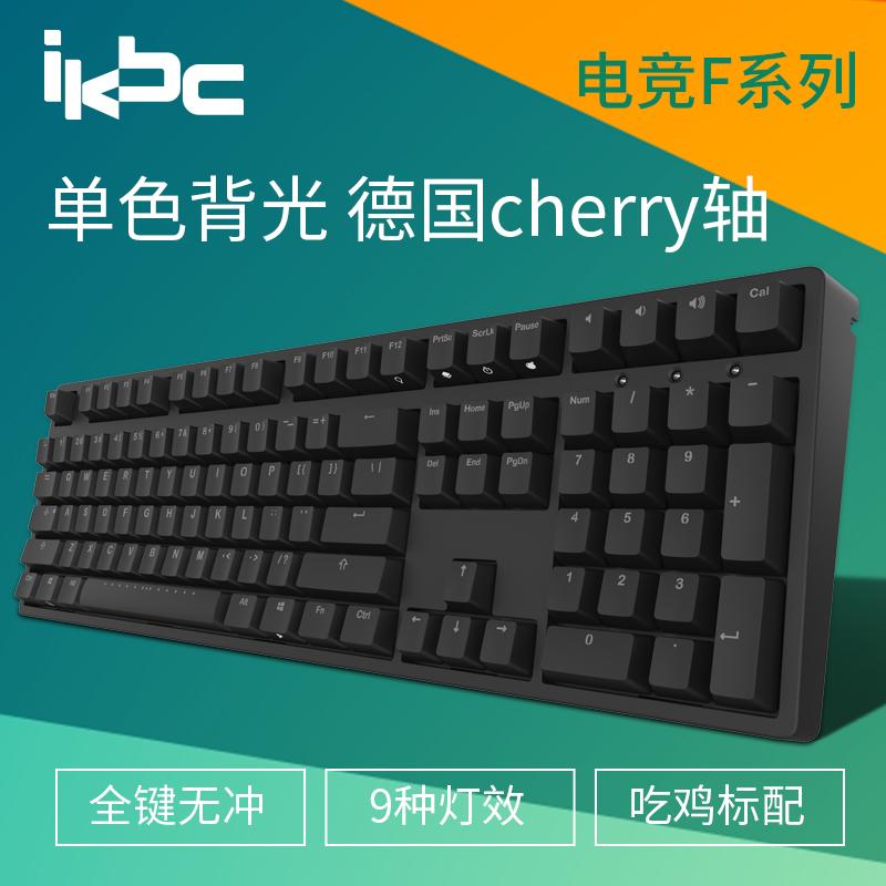 ikbc F108 机械键盘